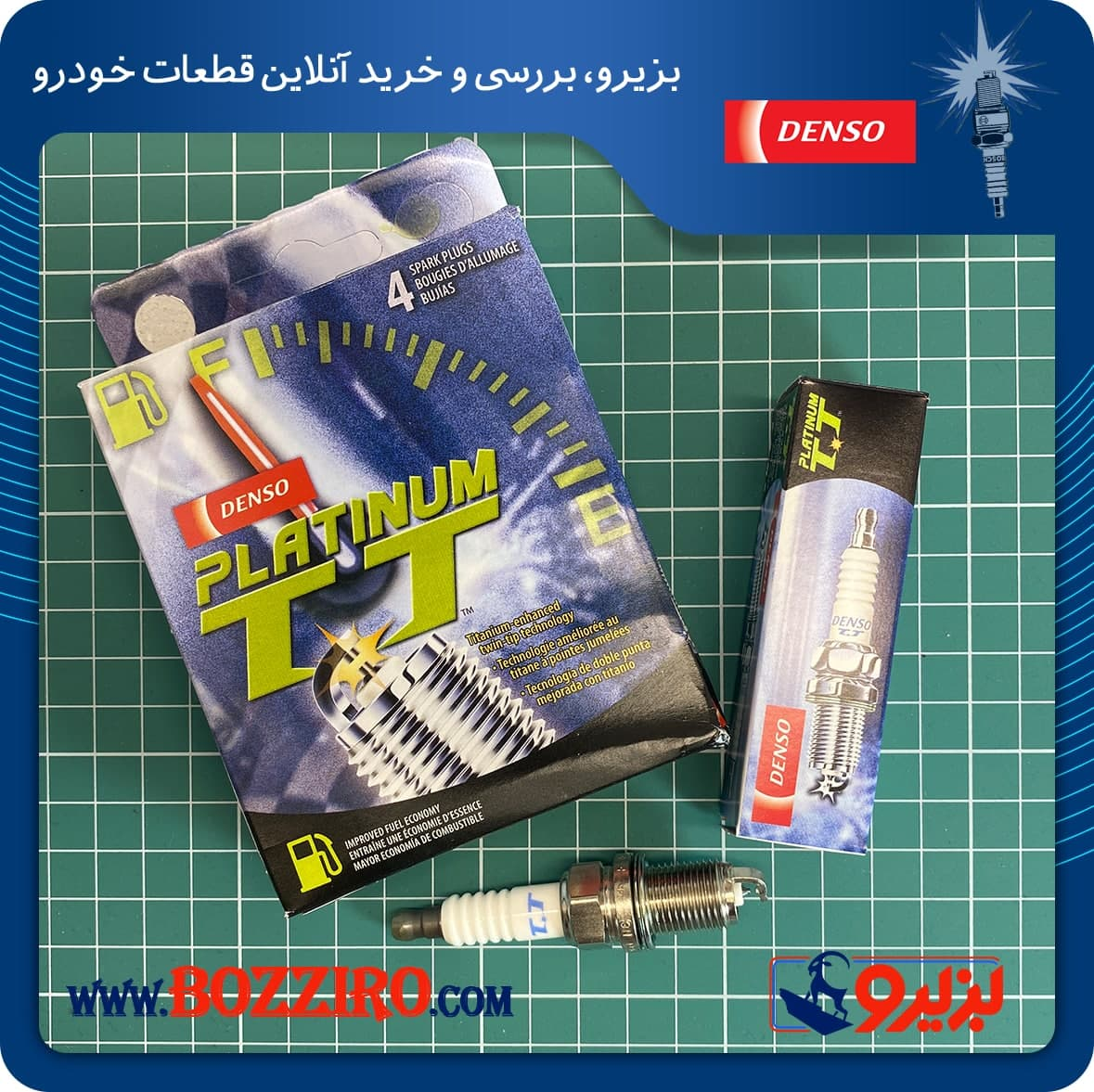 https://bozziro.com/wp-content/uploads/2021/05/شمع-کوتاه-دنزو-تی-تی.jpg